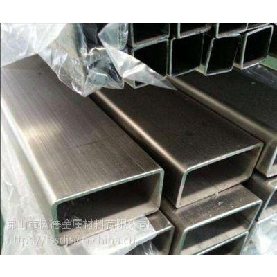 佛山316L不锈钢管现货 非标316L圆管 方管 扁管定做批发