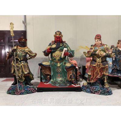 苍南昇顺生产优质寺庙树脂佛像 关公像 闵公道明神像
