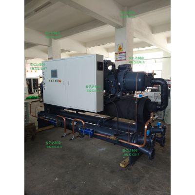 满液式水冷螺杆冷水机组 高效满液式螺杆冷水机安亿达螺杆式冷水机