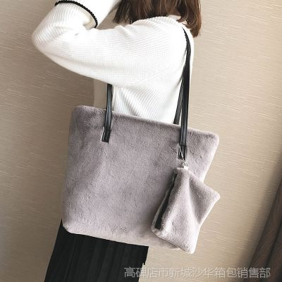 厂家直销新款韩版托特包冬季包包毛绒包单肩手提包包大容量子母包