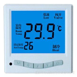 温控器 风机盘管控制器 中央空调温控器