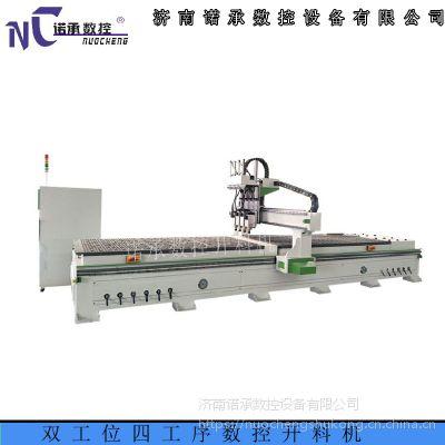 NC-1325贵阳橱柜衣柜开料机 自动换刀开料机 移门雕刻机