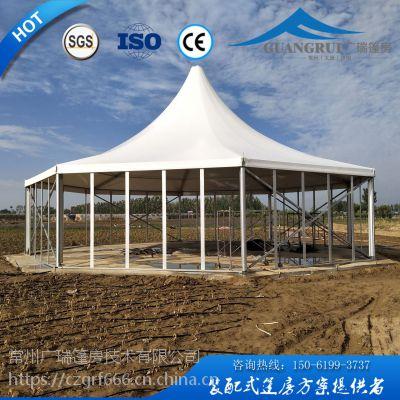 多边形组合篷房 多边形尖顶篷房 多边形欧式篷房供应商 安装快捷