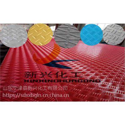 以塑带钢聚乙烯铺路垫板 承重地面保护聚乙烯路基板