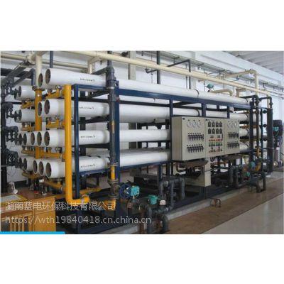 纯水设备,超纯水设备,水处理设备,蓝电环保设备