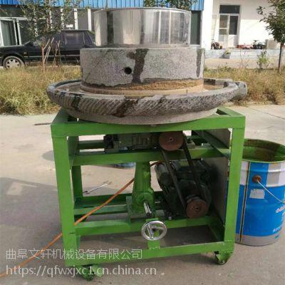 陕西超市304不锈钢柜台石磨 五谷杂粮豆浆石磨机