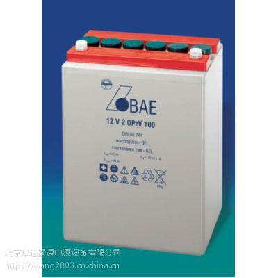 BAE蓄电池OPZS1500代理批发