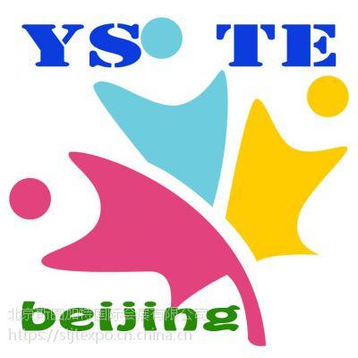 2019中国北京国际少儿体育培训展览会