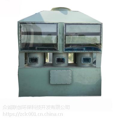 酸雾气体处理设备环保净化废气处理塔