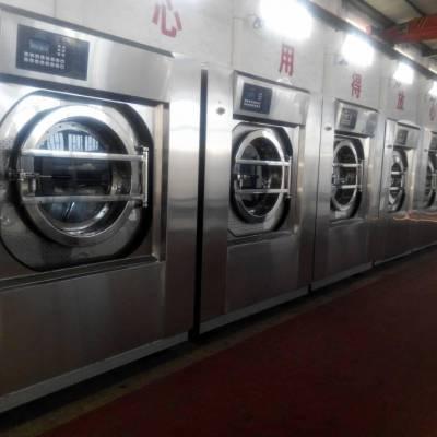100公斤大型洗衣机|宾馆酒店布草清洗全套设备