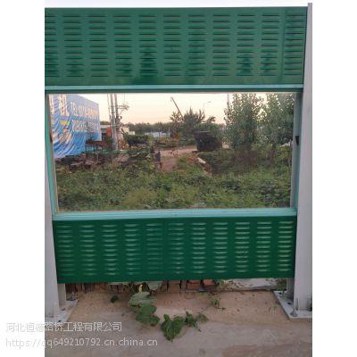 晋城小区/桥梁/冷却塔声屏障隔音墙厂家直销
