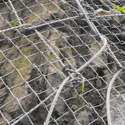 九江sns柔性边坡防护网-坡面主动防护网6折采购价