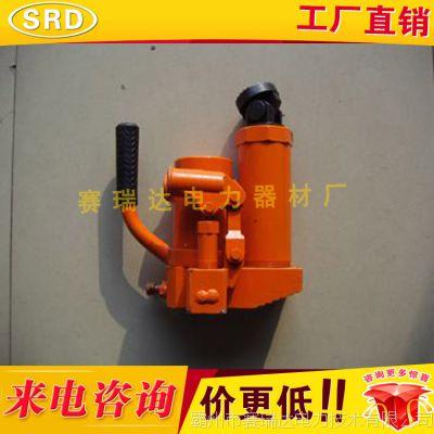 铁路专用YFZ-80液压方枕器液压轨道调整器 手提式液压顶方枕机