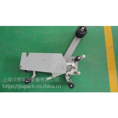 上海佳煜自动化供应封箱机机芯贴带器