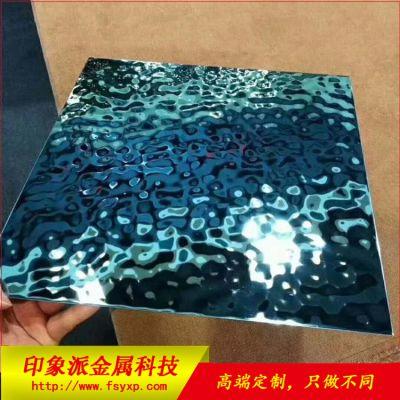 304镜面水波纹不锈钢板 佛山厂家供应不锈钢彩色板