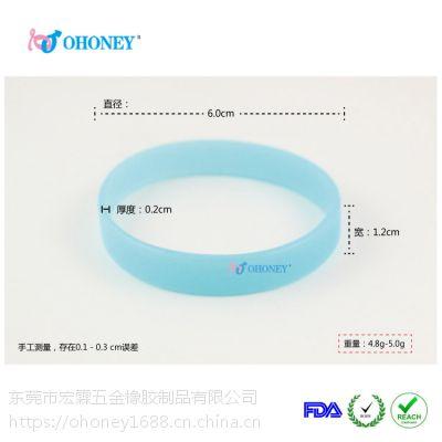广东厂家直销驱蚊手环 硅胶手环 婴幼儿植物精油驱蚊手环