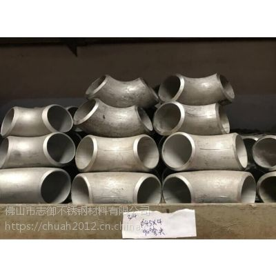 阳江304不锈钢焊接弯头报价 DN65