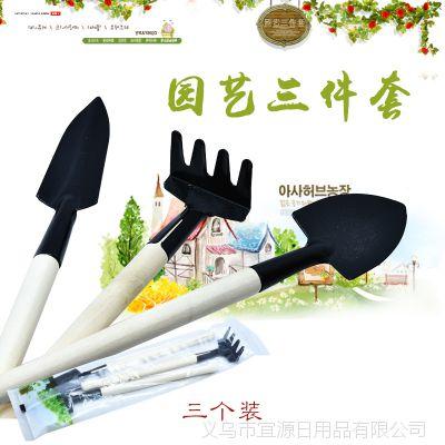 园艺工具三件套 家用迷你园林工具 小铁铲/耙/锹花铲 植物盆栽