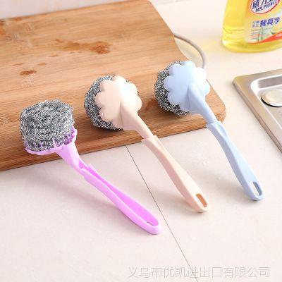 梅花形钢丝球刷子洗碗洗锅清洁刷 家用厨房长柄锅刷清洁球带手柄