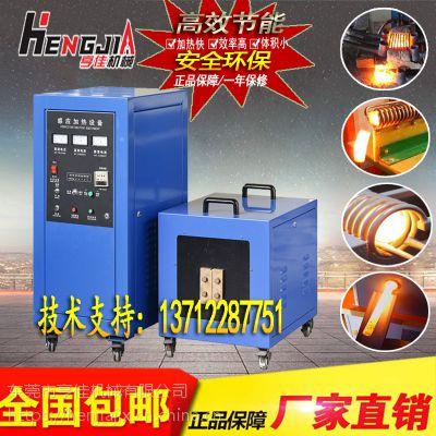 感应加热机 电磁加热电炉 超音频透热设备