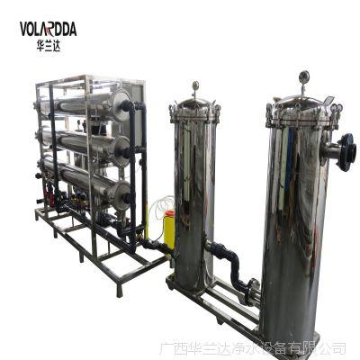 遵义市瓶装矿泉水制作专用设备 华兰达厂家直销超滤设备