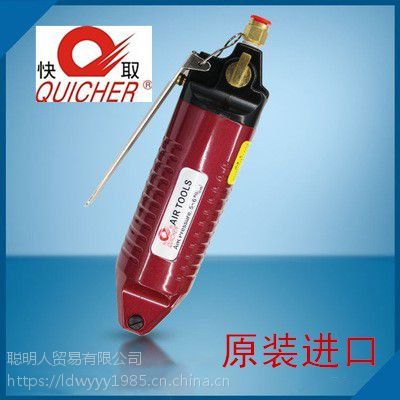 台湾气动工具快取HS-30气动剪钳 气剪HS-30气动钳子 气压剪刀