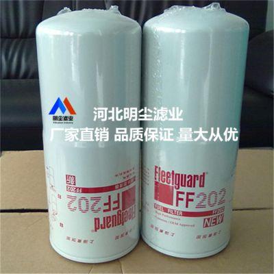 供应LF3644弗列加滤芯厂家替代LF3644滤芯