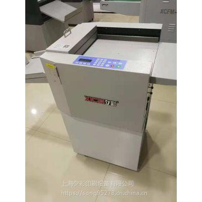 上海夕彩 电动数码压痕机YH335A 工厂特卖