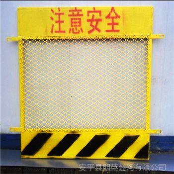 厂家批发 基坑建筑安全临边护栏 朋英 浸塑金属焊接泥浆圈地围栏