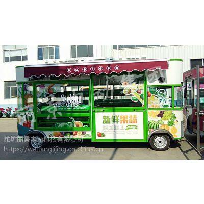 移动快餐车流动售货车多功能早餐车移动奶茶专用车
