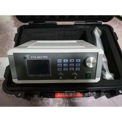 汕超脉冲发生器CTS-8077PR
