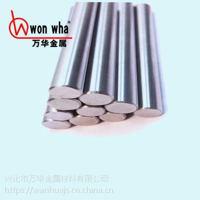 宝钢303Cu不锈钢研磨棒SGS第三方检测报告上海材料研究所检测
