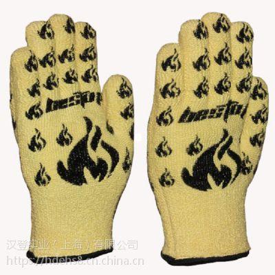 HANDEN汉登硅胶600度耐高温手套B6026 耐热手套