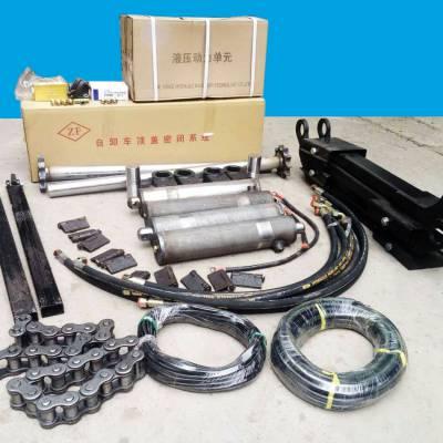 ZF-3渣土车盖板 自卸车液压盖板 翻斗车液压铁盖子