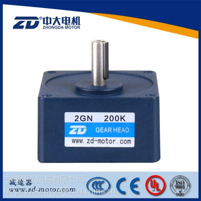 供应ZD中大电机各系列齿轮减速箱减速器