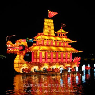 中璞大型铁艺厂家节日花灯彩灯制作元宵节灯会庙会设计