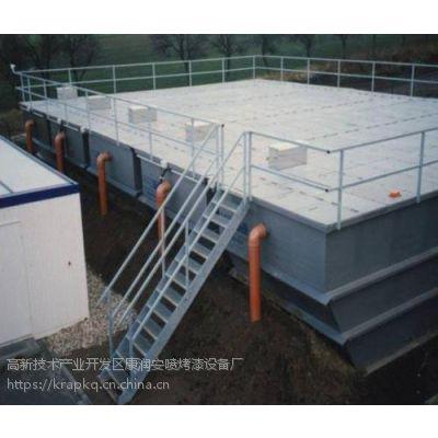 环保设备气浮机-污水废气处理设备就找重庆康润安
