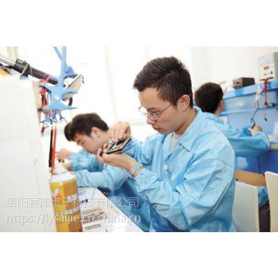郑州苹果笔记本维修 苹果MACBOOK电脑进水专修