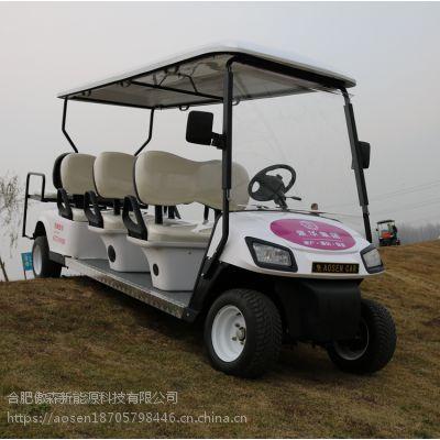 傲森厂家直销AS-008电动观光车景区旅游车