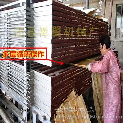 方管单板烘干机 循环式木材烘干机操作简单