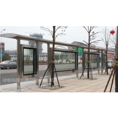 公路候车亭智能化更新,见证城市公交站台的迅速发展-湖南裕盛