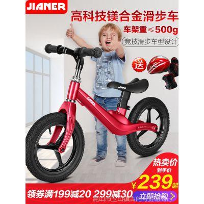 健儿儿童平衡车无脚踏溜溜车双轮宝宝滑步车1-3岁小孩脚蹬滑行车