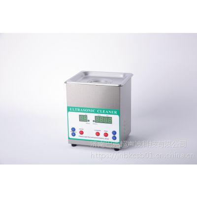 供应诚招超声波清洗机代理商 经销超声波清洗机