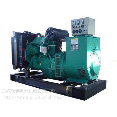 武汉柴油发电机价格50kw,75kw柴油发电机价格咨询