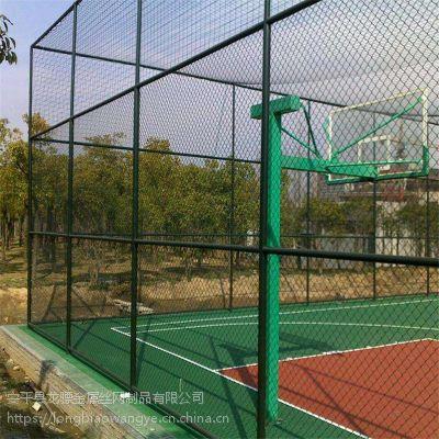 龙骠球场护栏网 学校篮球场围栏 编织菱形孔护栏