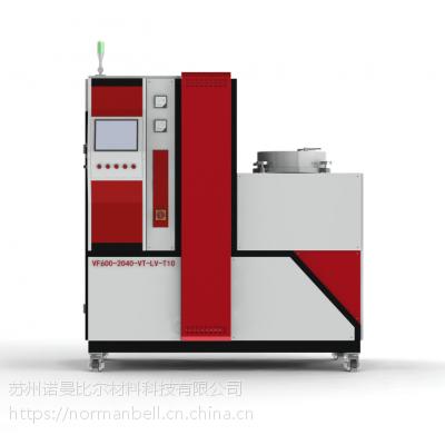 诺曼比尔3D打印医疗髋臼杯高真空退火设备