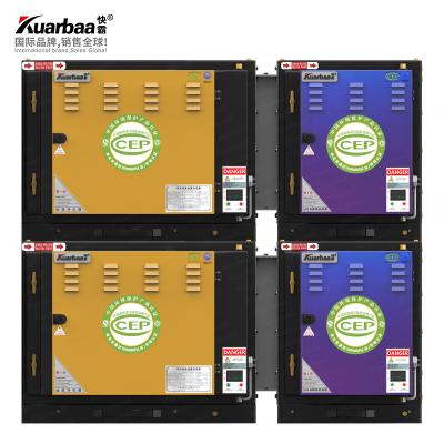 快霸(Kuarbaa) 油烟净化器1200风量UV光解厨房餐饮饭店工业除味设备机