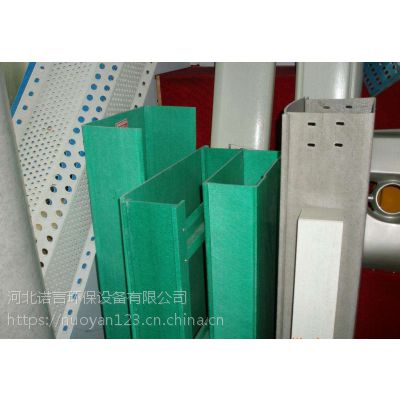 热电偶电缆玻璃钢桥架厂家河北诺言