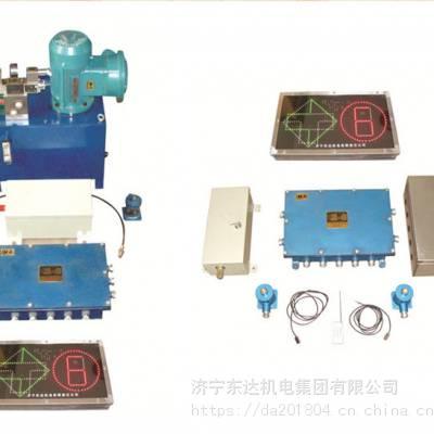ZKC127司控道岔装置价格 矿用液压司控道岔厂家