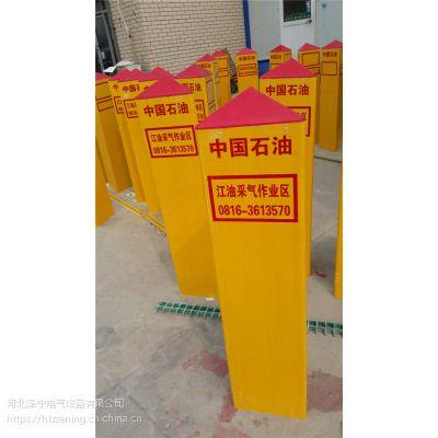 电缆标志桩 管道警示桩